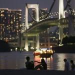 Sommerabend in Tokio, Japan, EPA/KIMIMASA MAYAMA